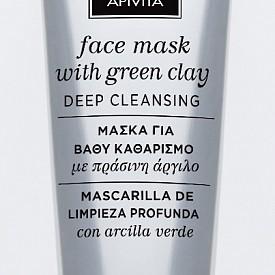 Дълбоко почистваща маска за лице  със зелена глина Apivita