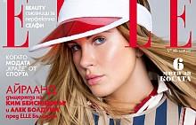 Айрланд, дъщерята на Ким Бейсинджър, ексклузивно се снима за ELLE България