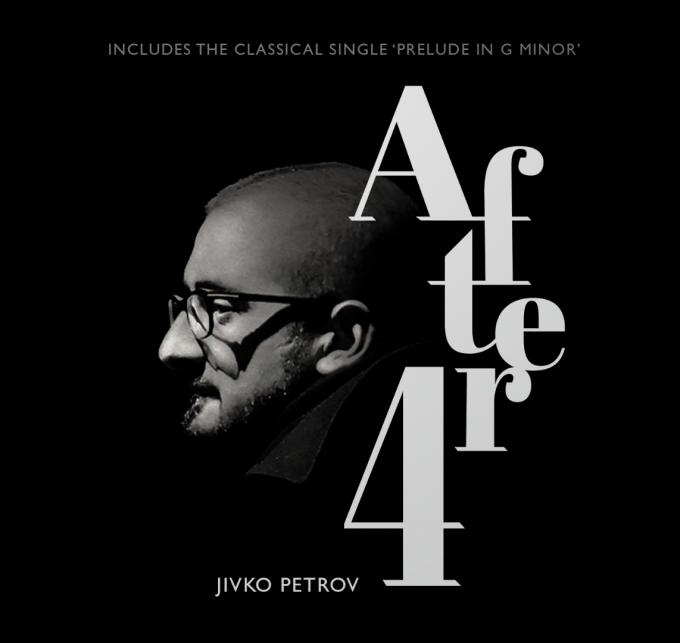 """Живко Петров с нов албум: """"After 4"""""""