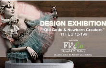 Галерия Flower's&Co представя Design Exhibition