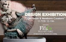 Галерия Flower's&Co представя Design Exhibition