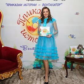 Нови приказни истории от Гери Дончева