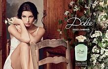 Скъпоценна сутрешна ласка, името ти е Dolce Floral Drops