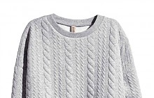 Капитониран пуловер Divided, 44.99 лв.