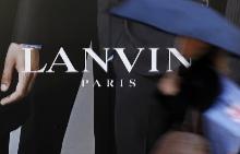 Продажбите на Lanvin паднаха с 30%