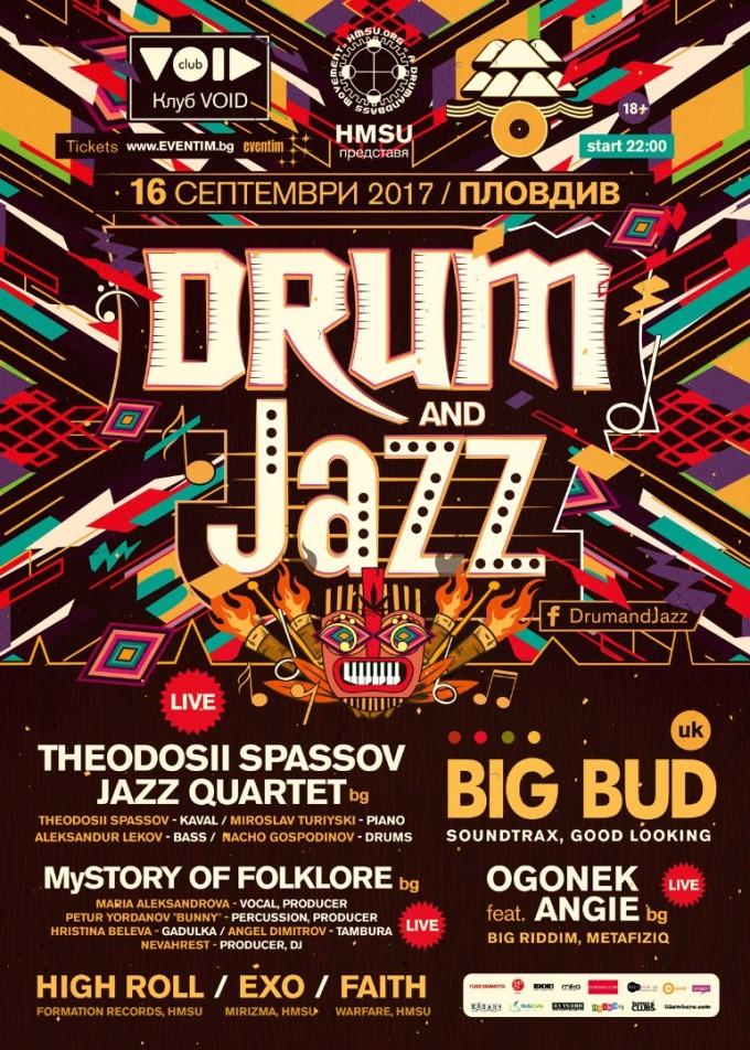 DRUM and JAZZ за първи път в Пловдив