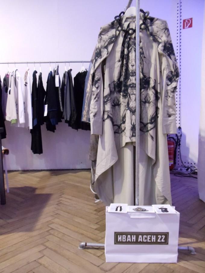 Едно от любимите места на Нели Митева остава София, където е директор на концептуалната дизайнерска платформа ИВАН АСЕН 22