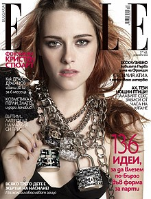 Горещи истории в новия брой на ELLE