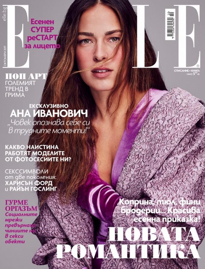 АНА ИВАНОВИЧ на корицата на ELLE България
