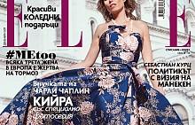 Кийра Чаплин на корицата на декемврийския брой на сп. ELLE