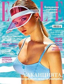 Моделът Алиса Кузенная на корицата на новия брой на сп. ELLE, посветен на ваканцията