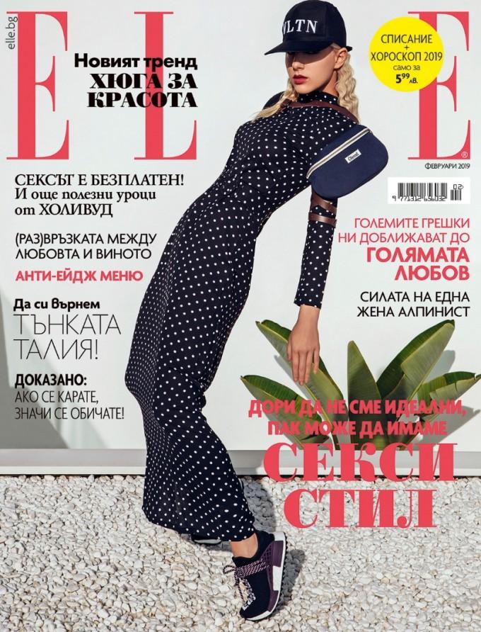 Катрин Кауров на корицата на февруарския брой на ELLE