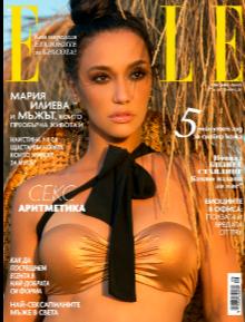 Мария Илиева на корицата на новия брой на ELLE