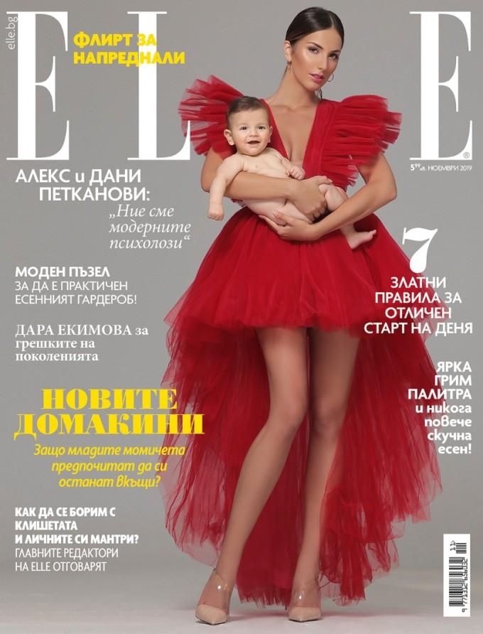 Алекс Петканова с малкия Габриел на корицата на новия брой на ELLE