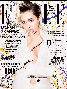 Майли Сайръс на корицата на декемврийския брой на ELLE България