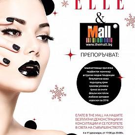 ELLE препоръчва в The Mall