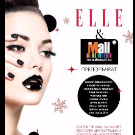Репетиция за Коледа с ELLE в The Mall