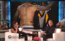 Виктория не познава татуировките на Дейвид