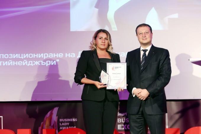 Г-н Георги Руйчев, изпълнителен директор на Български форум на бизнес лидерите, и г-жа Илона Станева, директор Маркетинг и реклама във Fibank