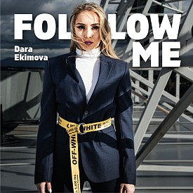 Даваме старт на празниците с първата коледна песен на Дара Екимова