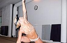 Тайната за формата на Лейди Гага