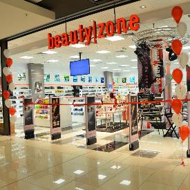 Още едно място за красив шопинг