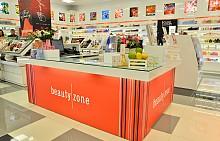 Откриване на магазин Beauty Zone в София Ринг Мол