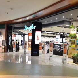 Отвори врати шести магазин на DOUGLAS в България
