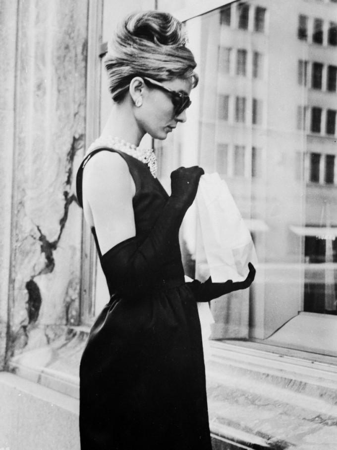 """Одри Хепбърн - """"Закуска в Тифани""""."""