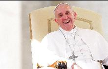 Римския папа Франциск