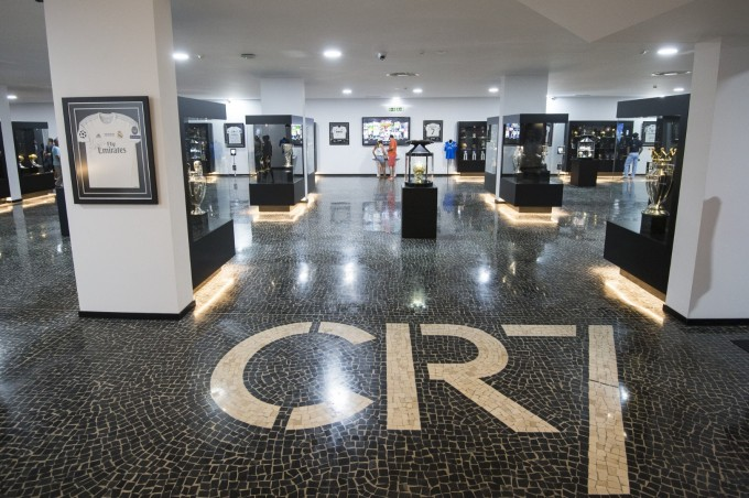 Музеят CR7