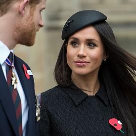 Намерете си някой, който ви гледа така влюбено, както Меган гледа принц Хари