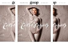 Гуинет Поултроу е гола на корицата на своето списание