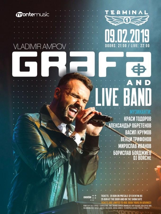 "На 9 февруари Графа ще пее в столичния клуб ""Терминал..."