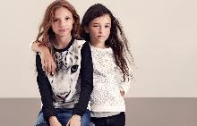 Детска колекция от H&M в подкрепа на WWF