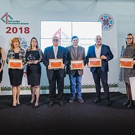Коя е най-добрата българска фирма на годината?