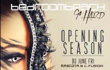 30 български и чуждестранни артисти излизат на сцената на Bedroom Beach Club