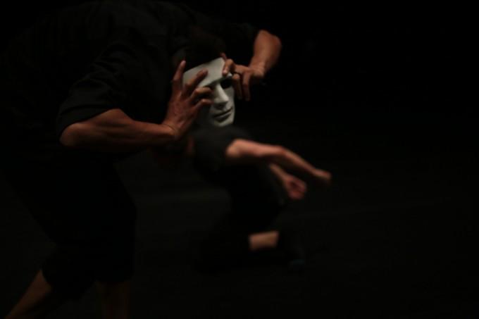 I Identify е съвременен танцов спектакъл, чиято концепция...