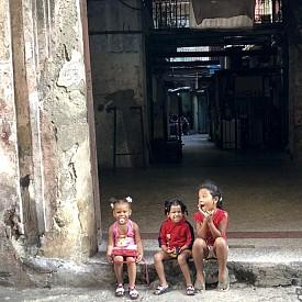 Деца на улицата