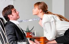 Роман в офиса: За и Против
