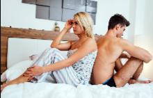 Брак без интимност?