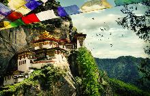 Манастира Таксанг, който е разположен на 3000 м надморска височина и буквално виси от планината