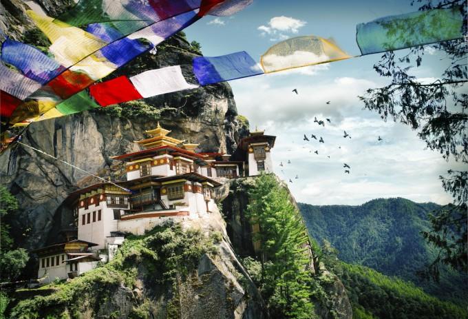 Резултат с изображение за . Бутан