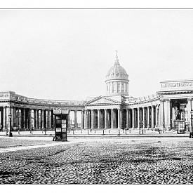 Казанската катедрала