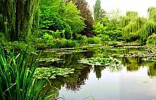Градината на Моне, Франция
