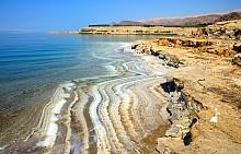 Мъртво море