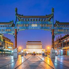 """Арката в началото на улица """"Циенмън"""""""