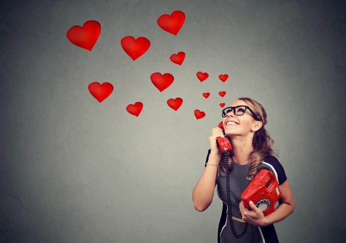 Гласът на любовта
