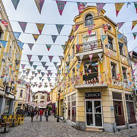 Пловдив, България
