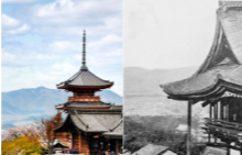 Киото преди и сега
